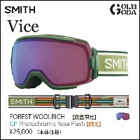 17-18 ゴーグル SMITH VICE FOREST WOOLRICH / CHROMAPOP PHOTOCHROMIC ROSE FLASH バイス スミス JAPAN FIT...