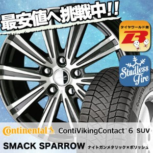 215/70R16 CONTINENTAL コンチネンタル ContiVikingContact6 SUV コンチバイキングコンタクト6 SUV SMACK SPARROW スマック スパロー...