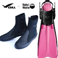 GULL ガル 軽器材2点セット ダイビング フィン ブーツ レディース 軽器材 セット 2点セット 【cocofin-Hboot】 ココフィン HeleiWaho ダイビングブーツ...