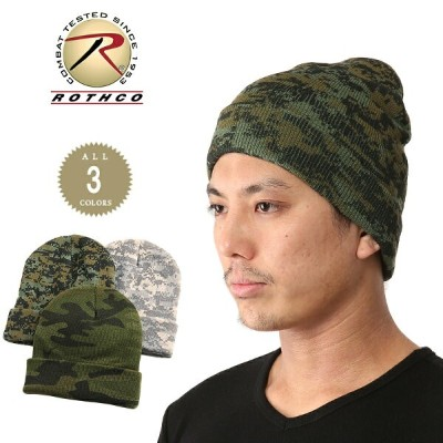 【20%OFFクーポン対象】ROTHCO ロスコ DELUXE CAMOUFLAGE ワッチキャップ《WIP》 ミリタリー 男性 ギフト プレゼント