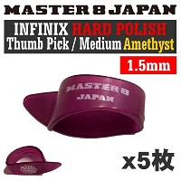 【5枚セット】MASTER8 JAPAN INFINIX HARD POLISH サムピック Medium/Amethyst [IF-TP-M-AMT]