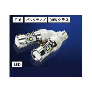 SPHERE LIGHT/スフィアライト LEONID LED T16