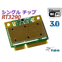 Ralink RT3290802.11n plus Bluetooth 3.0 + HS Combo Single Chip無線LANカード
