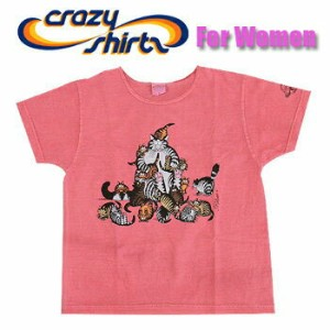 Crazy Shirts(クレイジーシャツ)-Womens- S/S Scoope Neck Tee @Hibiscas Dyed[1032353] BK 16 KITTIES クリバンキャット...