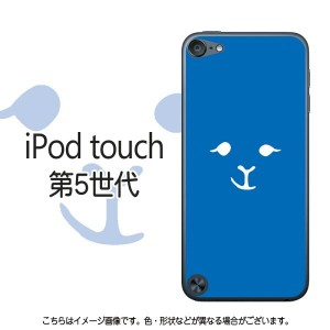 Face1(ブルー)-iPodtouch5ケース クリスマス