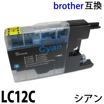 LC12 LC12 17 C シアン対応 (単品) brother ブラザー互換インク lc12c lc17c MFC-J955DN DWN MFC-J825N MFC-J705D DW DCP...