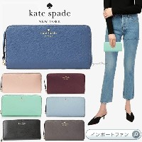 Kate Spade ケイトスペード Mikas パンド レーシー ウォレット Mikas Pond Lacey Wallet 正規輸入品 □