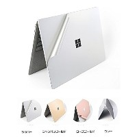 【YOUNGE】Surface Laptop 背面保護フィルム 本体保護フィルム 後の保護フィルム マイクロソフト サーフェスラップトップ Microsoft マイクロソフト タブレットPC...