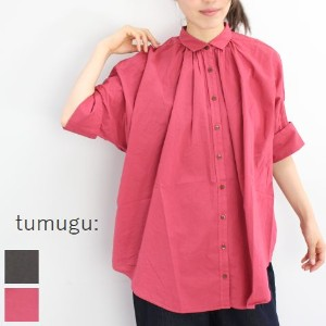 tumugu(ツムグ)コットンピーチ起毛ブラウス 2colormade in japantb17316