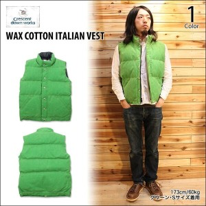 CRESCENT DOWN WORKS(クレセントダウンワークス)WAX COTTON ITALIAN VEST 1color