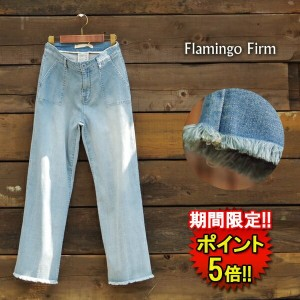 フラミンゴファーム【Flamingo Firm】BAKER WIDE PANTS (210205) Lady's 2color □
