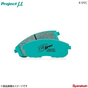 Project μ プロジェクトミュー ブレーキパッド COMP-B GYMKHANA リア IS200t ASE30(F Sports)