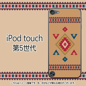 KilimStyle(ブラウン)-iPodtouch5(第5世代)ケース クリスマス