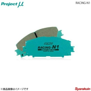 Project μ プロジェクト ミュー ブレーキパッド RACING N-1 リア BMW F20(Hatchback) 1A16 118i