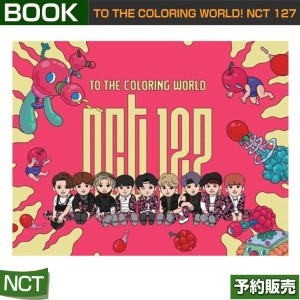 TO THE COLORING WORLD! NCT 127/日本国内発送/1次予約/送料無料