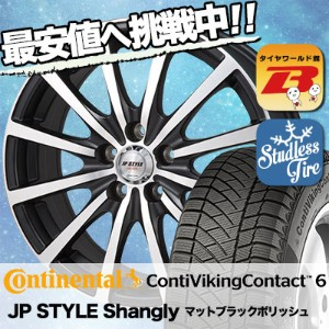 225/40R18 CONTINENTAL コンチネンタル ContiVikingContact6 コンチバイキングコンタクト6 JP STYLE Shangly JPスタイル シャングリー...