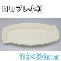 NUプレ小判41-20ミルク本体