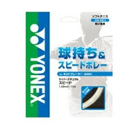 YONEX ソフトテニスガットCYBER NATURAL SPEED CSG550S