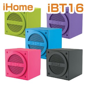 【海外 お取り寄せ】buletoothスピーカー/iHome iBT16 Bluetooth Rechargeable Mini Speaker Cube in Rubberized...
