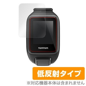 TomTom Spark 用 保護 フィルム OverLay Plus for TomTom Spark (2枚組) 【送料無料】【ポストイン指定商品】 液晶 保護 フィルム シート シール...
