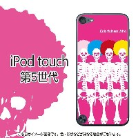 ColorfulnessAfro(ピンク)-iPodtouch5ケース クリスマス