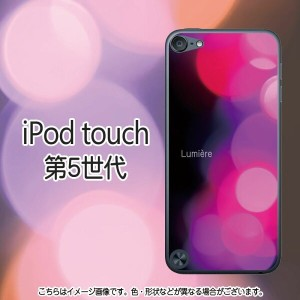 douce(ピンク)-iPodtouch5ケース クリスマス