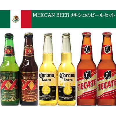 mexicobeer-(人気のメキシカンメジャービールセット330ml瓶×12本
