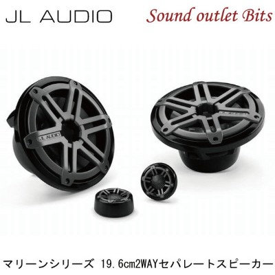 【JL AUDIO】M770-CCS-SG-TB 19.6cm2wayセパレートスピーカー