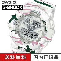 【送料無料】CASIO カシオ 限定 GA-700SKZ-7AJR 35th Anniversary Collaboration series G-SHOCK × SANKUANZコラボレーションモデ...