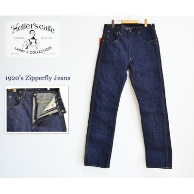 HELLER'S CAFE ヘラーズカフェ 1920's Zipperfly Jeans ジッパーフライ ジーンズ(OR)