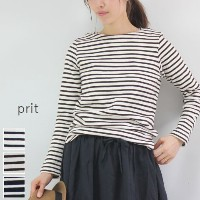 prit(プリット) 30/1インレイボーダー裏起毛ボートネック 3colormade in japan90847【★】