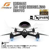 ジーフォース/G-FORCE HUBSAN X4 CAM BRUSHLESS ドローン H501C