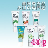 ジーシー MIペースト GC TOOTH CREAM MI Paste 40g