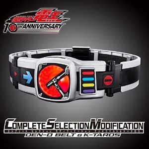 COMPLETE SELECTION MODIFICATION DEN-O BELT & K-TAROS(CSMデンオウベルト&ケータロス)