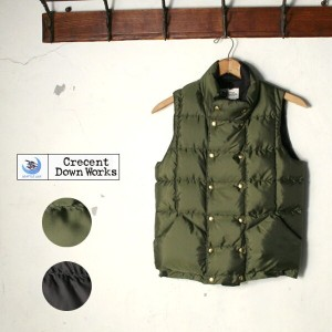 ★20%OFF!SALE!MADE IN USA【CRESCENT DOWN WORKS】クレセント ダウン ワークスDouble Button Vest ダブルボタンベスト(ダウンベスト)全2色