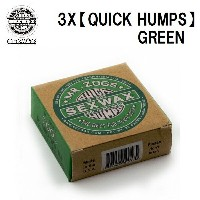 【 SEXWAX セックスワックス 】 【レターパックライト360(小型宅配便)指定で全国一律送料360円】 3X【 QUICK HUMPS 】 GREEN LABEL COOL to...