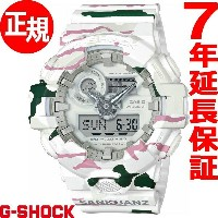 カシオ Gショック CASIO G-SHOCK 限定モデル 35th Anniversary Collaboration series G-SHOCK × SANKUANZ コラボモデル 腕時計...