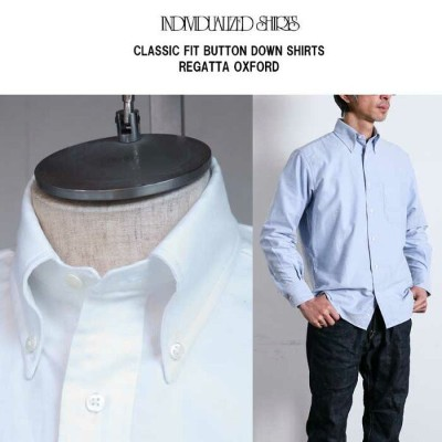 INDIVIDUALIZED SHIRTSボタンダウンシャツ Classic Fit/Regatta Oxford【送料無料】