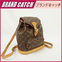 LOUIS VUITTON ルイ・ヴィトン モンスリ MM M51136 モノグラム【LOUIS VUITTON】【ルイヴィトン】【リュックサック】【バックパック】【中古】