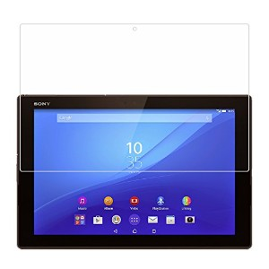 【BOW】Xperia Z4 Tablet SGP511CN SONY SO-05G (docomo) SOT31 (au) 専用 タブレット ガラス フィルム 強化ガラス 液晶 保護 フィルム...