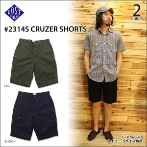 POST OVERALLS(ポストオーバーオールズ)♯2314S CRUZER SHORTS 2color