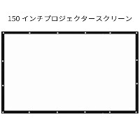 Build Excellent(ビルド エクセレント)プロジェクタースクリーン、軽便 会議 教室 ホームシアター 映画 投影用 Projector Screen スクリーン (150 インチ)