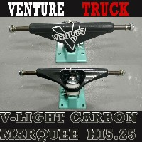 VENTURE/ベンチャー V-LIGHT CARBON MARQUEE HI5.25 TRUCK トラック/TRUCK スケボーSK8 SKATEBOARD