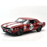 """GMP 1:18SCALE """"1967 CHEVROLET CAMARO - HEINRICH CHEVY-LAND #57"""" (SILVER) 1:18スケール """"1967 シボレー・カマロ -..."""