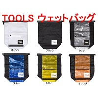 TOOLS WET BAG ウェットバッグ クリアー