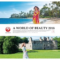 A WORLD OF BEAUTY (JAL) 2018年カレンダー CL-0462