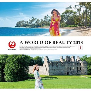 A WORLD OF BEAUTY (JAL) カレンダー 【2018年版】 18CL-0462