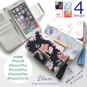iphoneXケース iPhoneX iphone7Plusケース iPhone6plusケース iPhone6sPlus iPhone5/5s/SE 手帳型 ケース アイフォン アイホン...