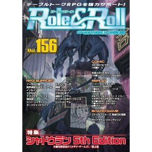 Role&Roll Vol.156