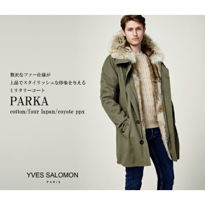【SPECIAL PRICE!】Yves Salomon / イヴ サロモン : PARKA- cotton/four lapan/coyote ppx : パーカー ジャケット アウター 防寒...